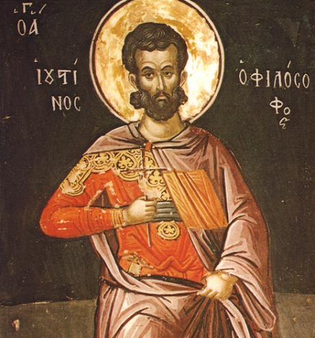 Saint Justin Martyr by Theophanes the Cretan